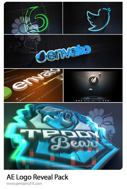 دانلود 4 پروژه افترافکت نمایش لوگو با افکت های گلیچ، سه بعدی و نئونی - Logo Reveal Pack