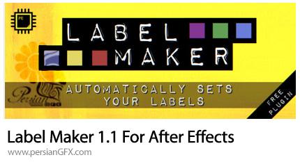 دانلود پلاگین Label Maker برای ویرایش رنگ لایه ها در تایم لاین در افترافکت - Label Maker 1.1 For After Effects