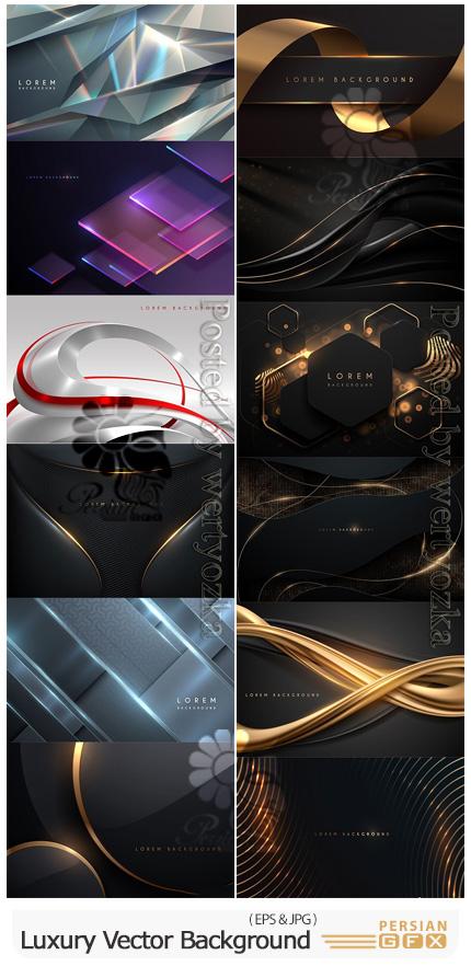 دانلود وکتور بک گراندهای لوکس با طرح های متنوع - Luxury Vector Background