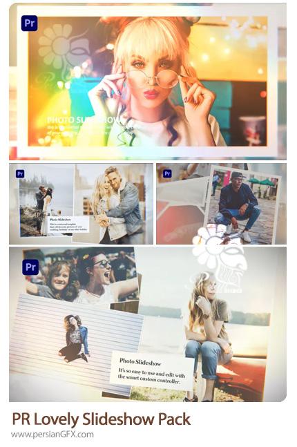 دانلود 4 قالب اسلایدشو تصاویر عاشقانه و رومانتیک در پریمیر پرو - Lovely Slideshow Pack