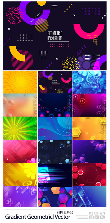 دانلود وکتور بک گراندهای ژئومتریک رنگارنگ - Gradient Geometricl Vector