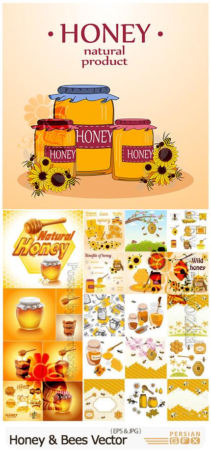 دانلود وکتور عسل، شیشه عسل، زنبور عسل و کندو - Honey And Bees