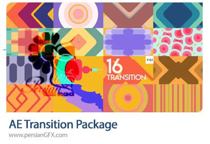 دانلود پک ترانزیشن های آماده برای افترافکت - Transition Package