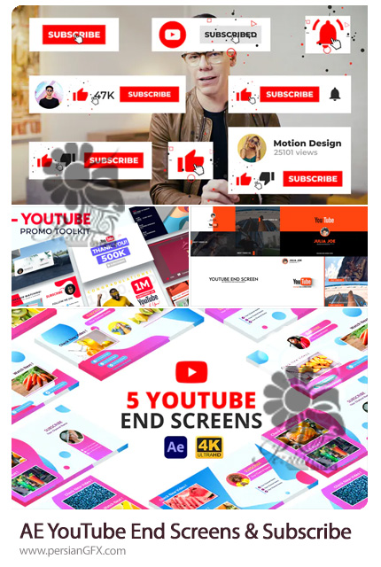 دانلود 4 پروژه افترافکت دکمه های ساب اسکرایب و اند اسکرین یوتیوب - YouTube End Screens And Subscribe Pack