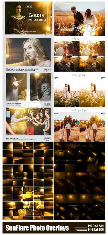 دانلود 115 تصویر پوششی انتشار نور خورشید - SunFlare Photo Overlays