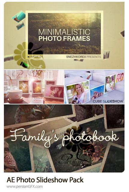 دانلود 4 پروژه افترافکت اسلایدشو گالری عکس خانوداگی - Photo Slideshow Pack