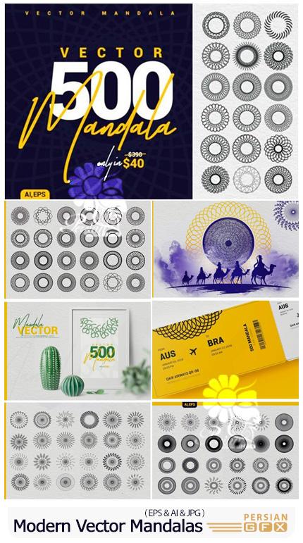 دانلود وکتور طرح های تزئینی ماندالا - Modern Vector Mandalas
