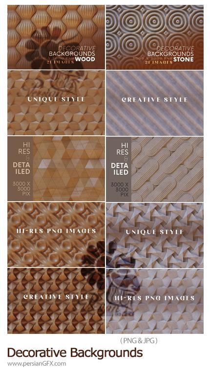 دانلود بک گراندهای تزئینی چوبی و سنگی با طرح های مختلف - Decorative Backgrounds