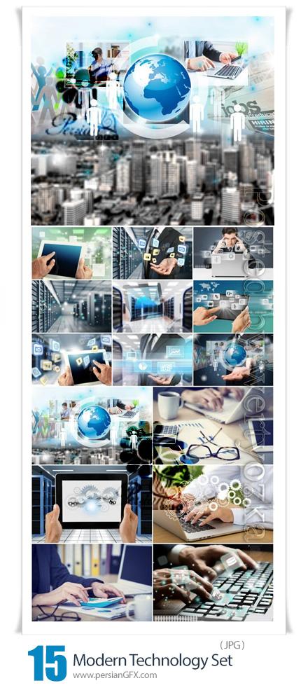 دانلود 15 عکس تکنولوژی مدرن برای تجارت - Modern Technology Set