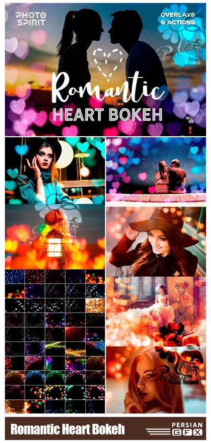 دانلود تصاویر پوششی و اکشن فتوشاپ بوکه های قلب رومانتیک - Romantic Heart Bokeh