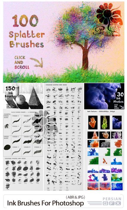 دانلود 100 براش فتوشاپ لکه های جوهر پخش شده و رنگ - Ink Brushes For Photoshop