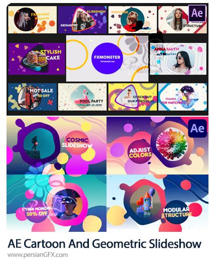 دانلود 2 پروژه افترافکت اسلایدشو تصاویر با افکت ژئومتریک و کارتونی - Cartoon And Geometric Slideshow