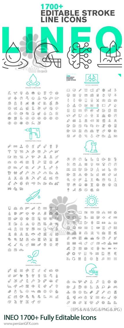 دانلود بیش از 1700 آیکون خطی با موضوعات مختلف - LINEO 1700+ Fully Editable Icons