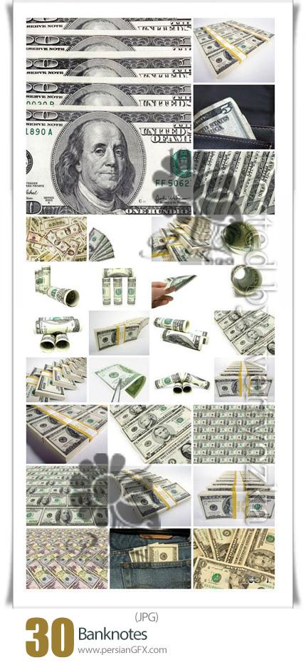دانلود 30 عکس با کیفیت اسکناس دلار - Banknotes