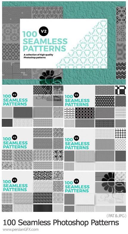 دانلود 100 پترن فتوشاپ با طرح های متنوع - Seamless Photoshop Patterns