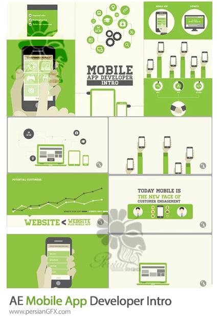 دانلود پروژه افترافکت اینترو برنامه توسعه دهنده موبایل - Mobile App Developer Intro