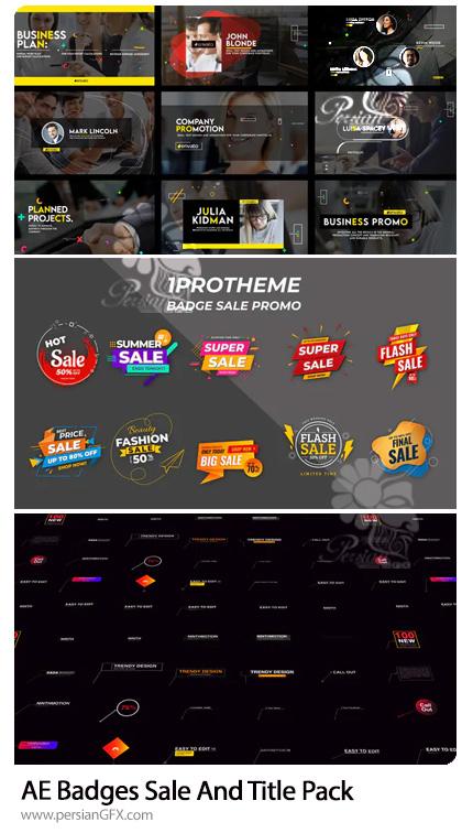 دانلود 3 پروژه افترافکت تایتل callout، تجاری و برچسب های تخفیف - Badges Sale And Title Pack