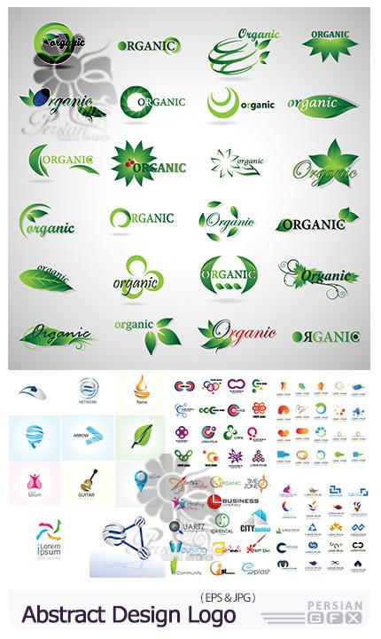 دانلود وکتور آرم و لوگو با طرح های انتزاعی متنوع - Abstract Vector Design Logo