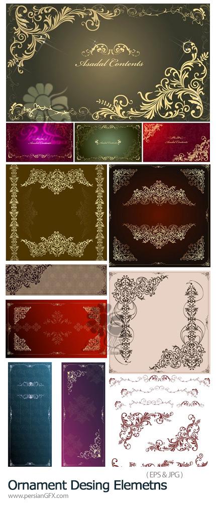 دانلود وکتور فریم و عناصر تزئینی متنوع - Ornament Desing Elemetns