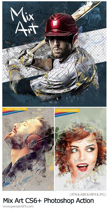 دانلود اکشن فتوشاپ ساخت تصاویر هنری ترکیبی به همراه آموزش ویدئویی - Mix Art CS6+ Photoshop Action
