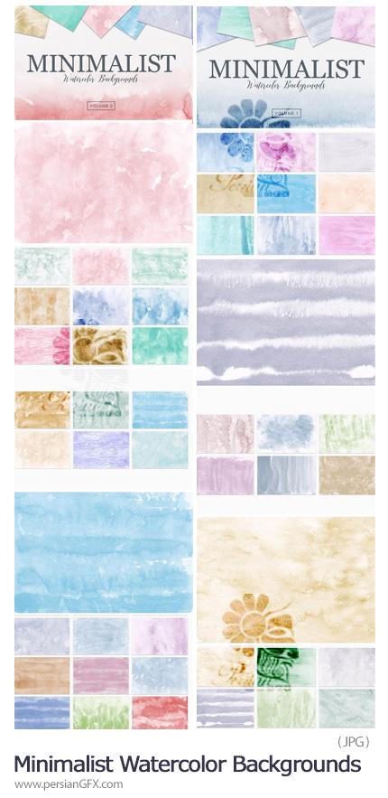 دانلود بک گراندهای آبرنگی مینیمالیست - Minimalist Watercolor Backgrounds