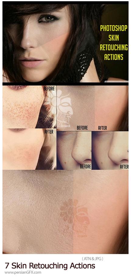 دانلود اکشن فتوشاپ روتوش حرفه ای پوست - Skin Retouching Actions