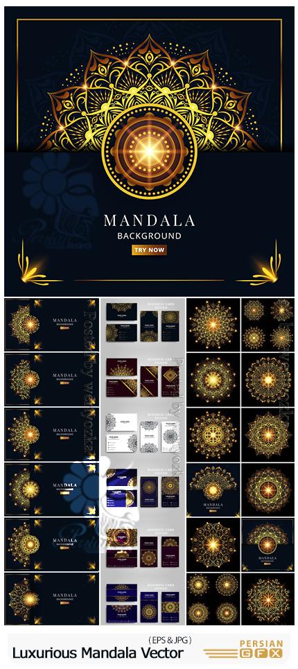 دانلود وکتور کارت ویزیت، بنر و بک گراند لوکس ماندالا - Luxurious Mandala Vector