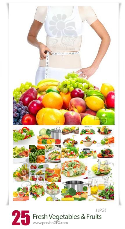 دانلود 25 عکس با کیفیت غذاهای سالم و رژیمی شامل سبزیجات و میوه - Fresh Vegetables And Fruits
