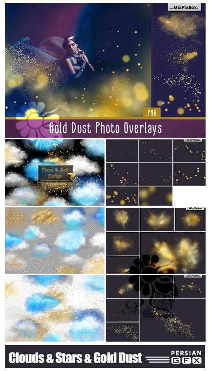 دانلود تصاویر پوششی ابر، ستاره و گرد و غبار طلایی درخشان - Clouds And Stars And Gold Dust Overlays