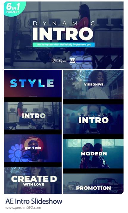 دانلود پروژه افترافکت اسلایدشو اینترو با 6 استایل مختلف - Intro Slideshow