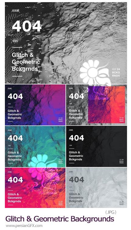 دانلود 24 بک گراند با کیفیت گلیچ و ژئومتریک - Glitch & Geometric Backgrounds