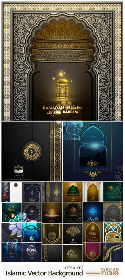 دانلود وکتور بک گراندهای اسلامی با طرح های اسلیمی و کعبه - Islamic Vector Background