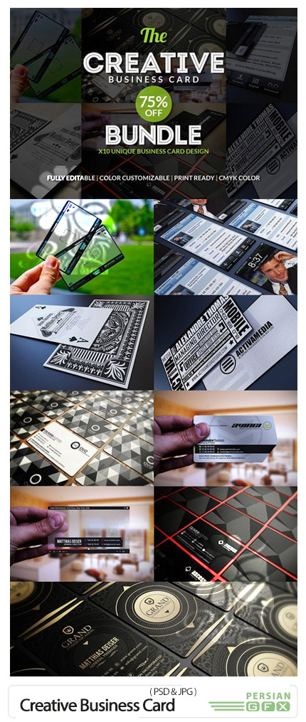 دانلود 10 قالب لایه باز کارت ویزیت خلاقانه - Creative Business Card Bundle