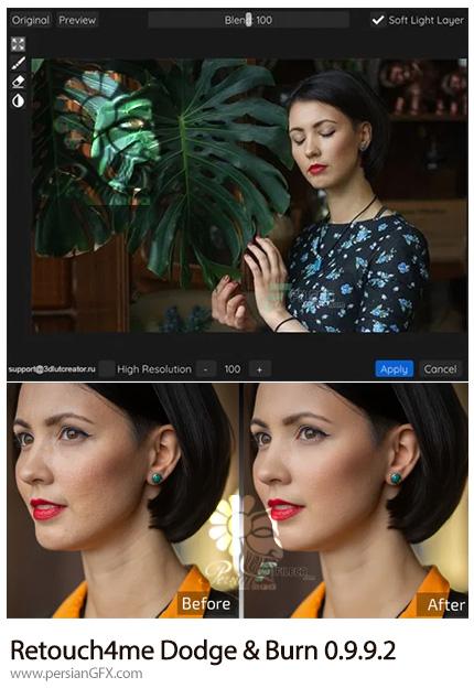 دانلود پلاگین فتوشاپ روتوش اتوماتیک پرتره - Retouch4me Dodge & Burn 0.9.9.2 Plugin For Photoshop