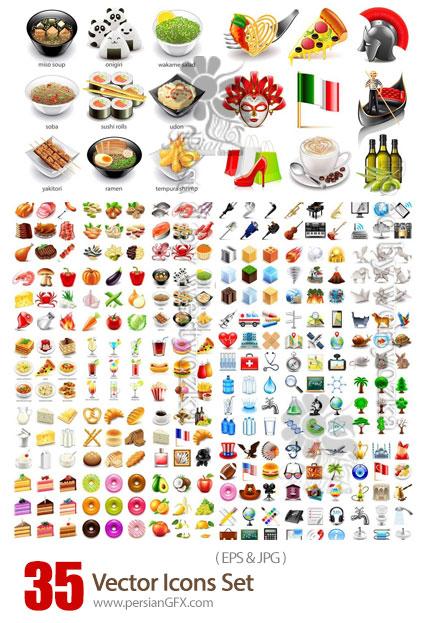 دانلود ست آیکون های وکتور با موضوعات غذا، آلات موسیقی، پزشکی، اوریگامی و ... - Vector Icons Set