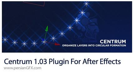 دانلود اسکریپت افترافکت Centrum برای ساخت لایه های مختلف در یک خط با شکل های مختلف - Centrum 1.03 Plugin For After Effects