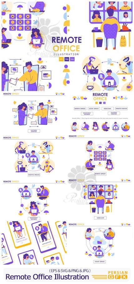 دانلود وکتور طرح های گرافیکی دفترکار از راه دور - Remote Office Illustration