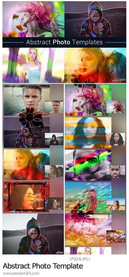 دانلود 10 افکت لایه باز انتزاعی برای عکس - Abstract Photo Template