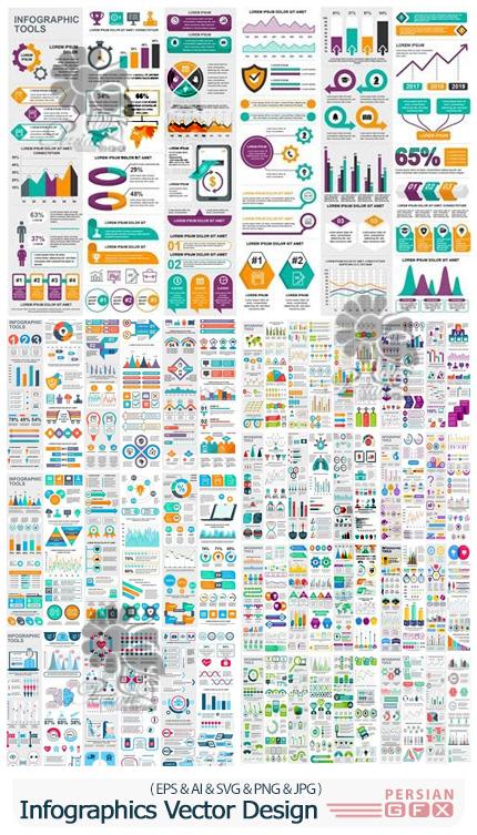 دانلود مجموعه وکتور المان های اینفوگرافیکی - Infographics Vector Design Templates