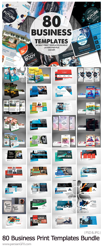 دانلود 80 قالب لایه باز فلایر، کارت ویزیت و بروشور تجاری - Business Print Templates Bundle