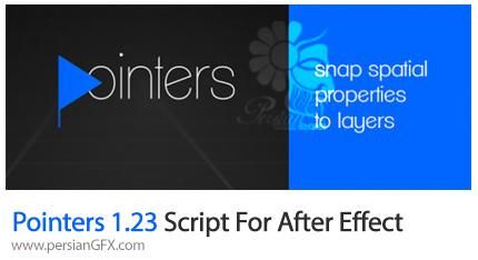 دانلود اسکریپت Pointers برای ایجاد نشانگر برای هر نقطه در افترافکتس - Pointers 1.23 Script For After Effect