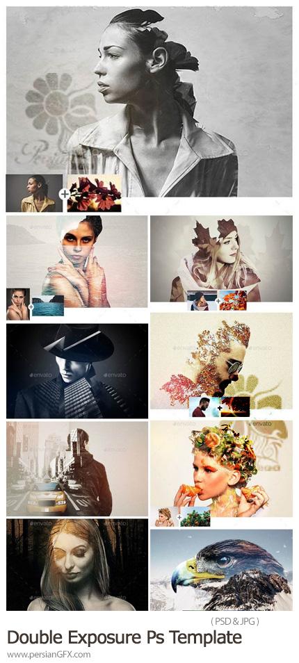 دانلود قالب لایه باز ساخت تصاویر دابل اکسپوژر با افکت های مختلف - Double Exposure Photoshop Template