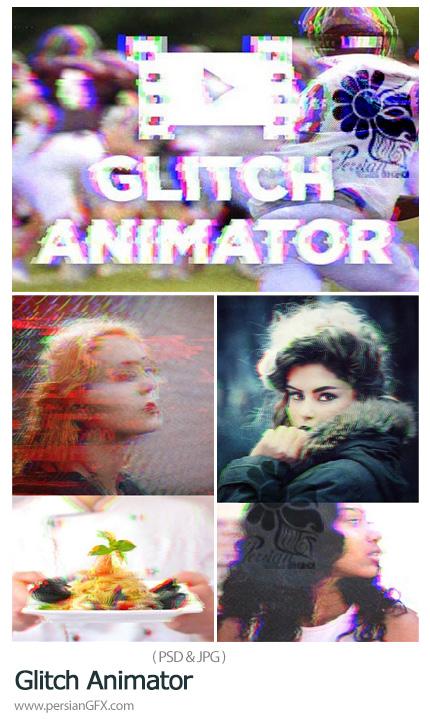 دانلود قالب لایه باز ساخت تصاویر گلیچ متحرک - Glitch Animator
