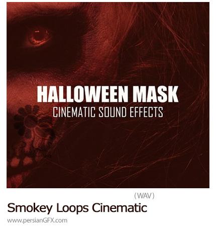 دانلود مجموعه افکت صوتی ترسناک - Smokey Loops Cinematic