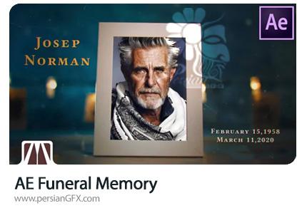 دانلود پروژه افترافکت اعلام مراسم ترحیم به همراه آموزش ویدئویی - Funeral Memory