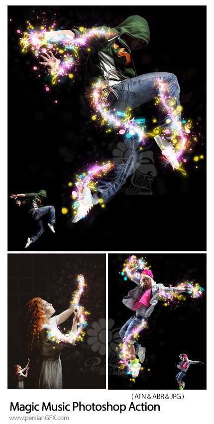 دانلود اکشن فتوشاپ ایجاد افکت نت های موسیقی جادویی بر روی عکس - Magic Music Photoshop Action