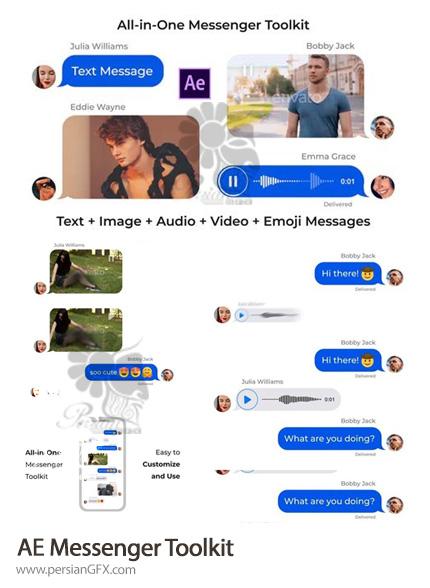 دانلود پروژه افترافکت مسنجر شبکه های اجتماعی به همراه آموزش ویدئویی - Messenger Toolkit