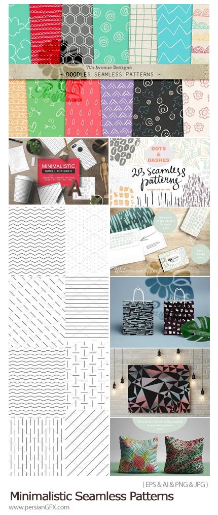 دانلود مجموعه پترن وکتور با طرح های مینیمال و فانتزی - Minimalistic Seamless Patterns