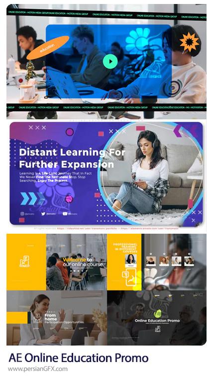 دانلود 3 پروژه افترافکت پرومو آموزش آنلاین - Online Education Promo