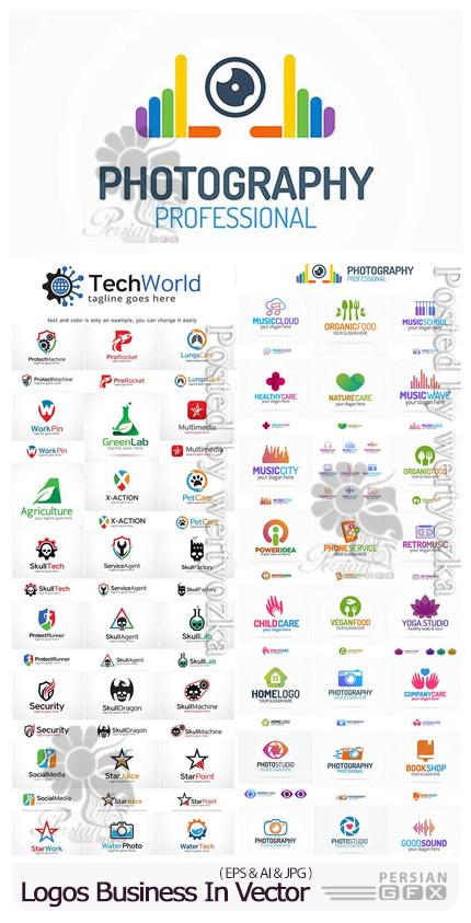 دانلود وکتور آرم و لوگوی تجاری رنگارنگ - Logos Business In Vector